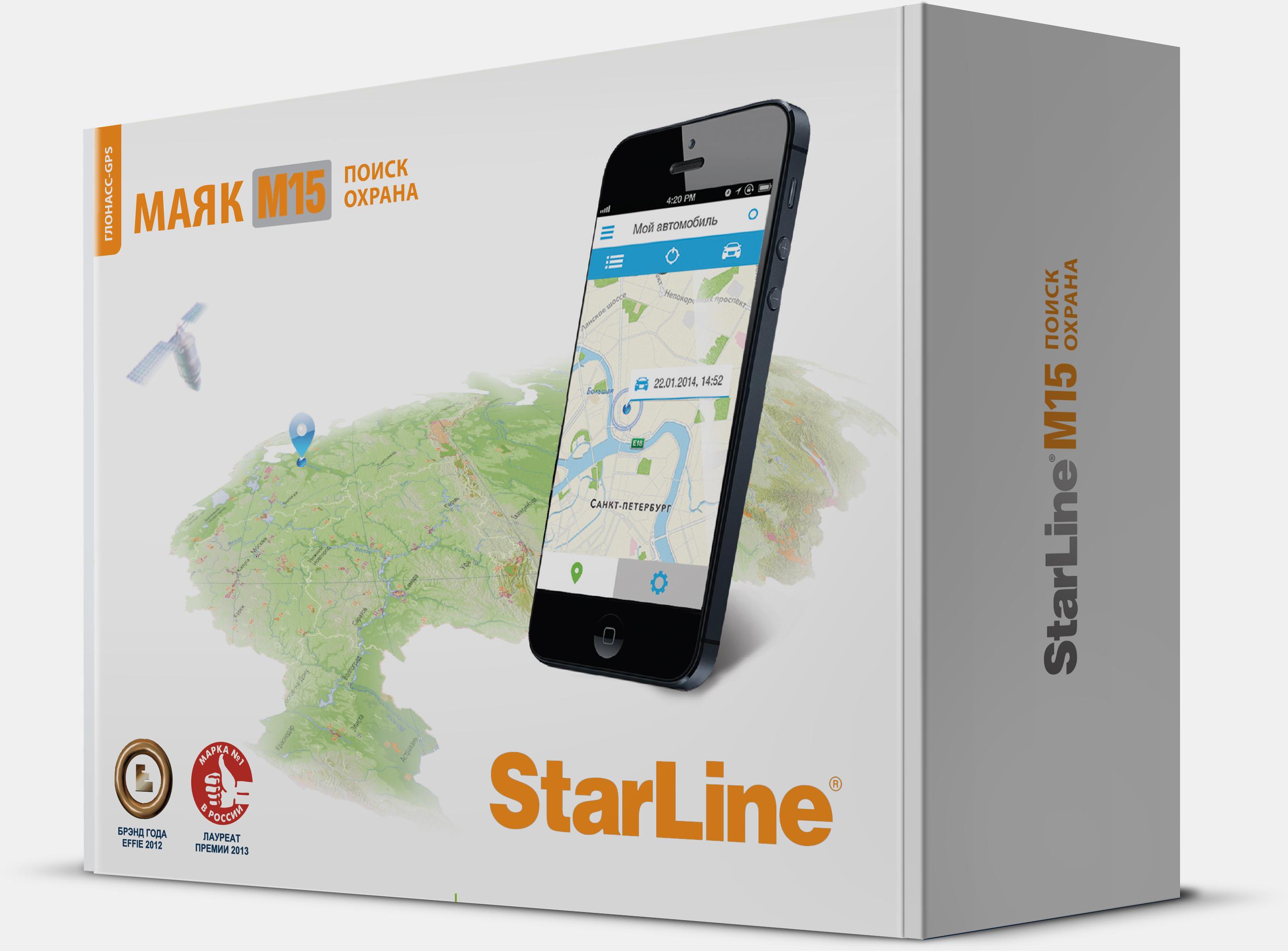 https://krasnoyarsk-starline.avto-guard.ru/wp-content/uploads/2017/09/Starline-M15.jpg 227x168